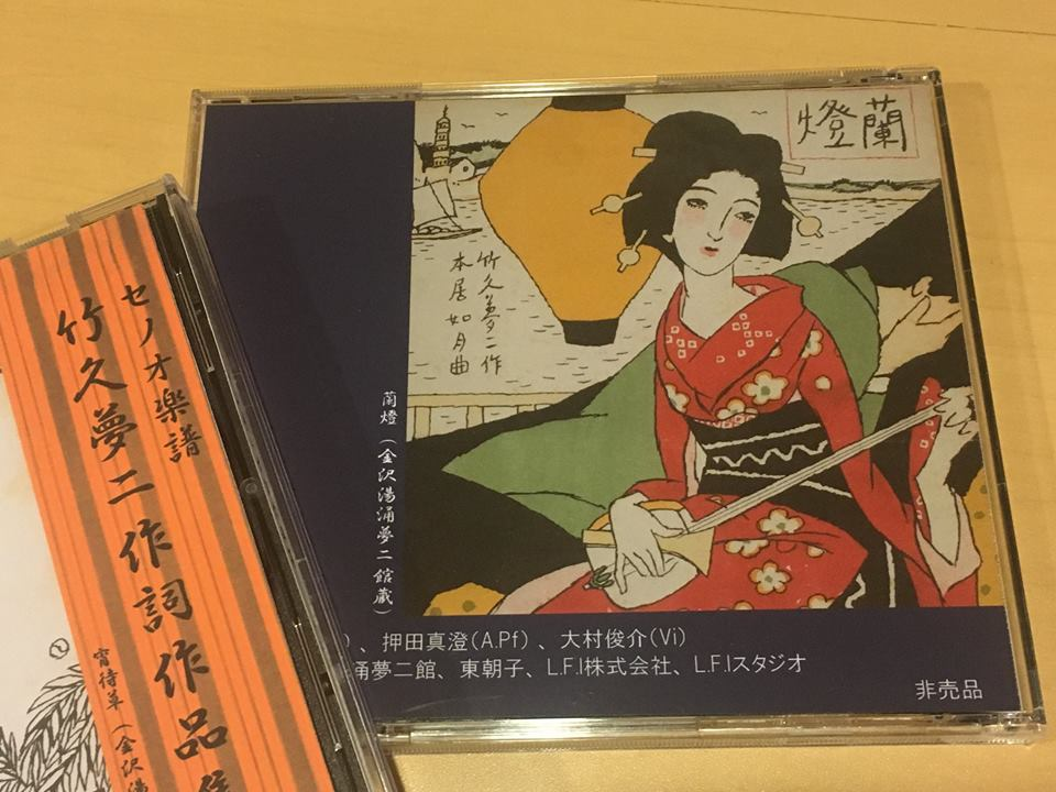 yumeji2
