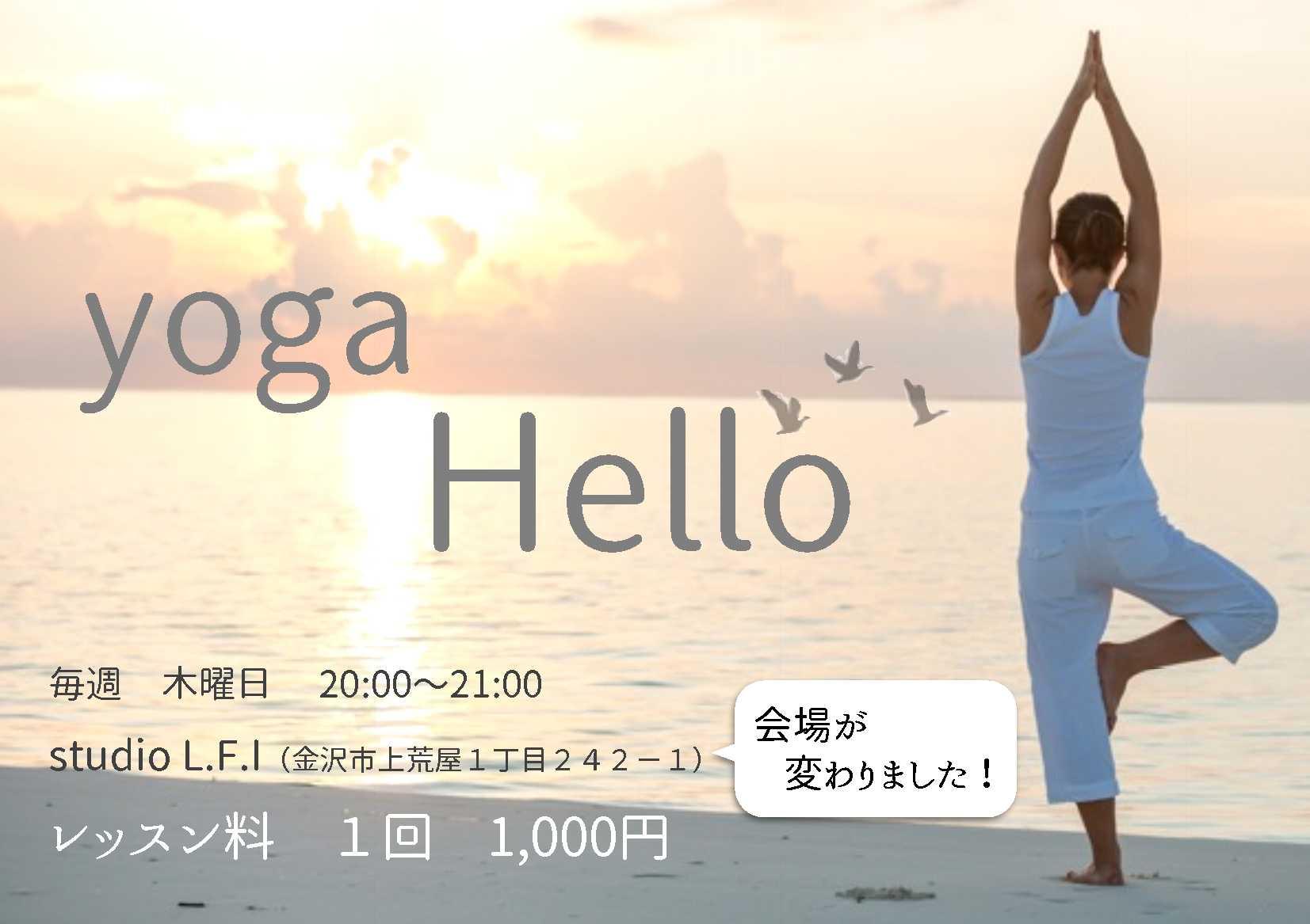 ①yoga hello